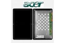 Фирменный LCD-ЖК-сенсорный дисплей-экран-стекло с тачскрином на планшет Acer Iconia Tab W510/W511 черный и инструменты для вскрытия + гарантия