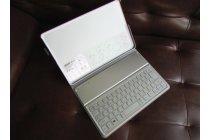 Фирменный чехол со съёмной Bluetooth-клавиатурой для планшета Acer Iconia Tab W700/W701/W7 серый кожаный (ЦАРАПИНЫ НА ЧЕХЛЕ)+ гарантия