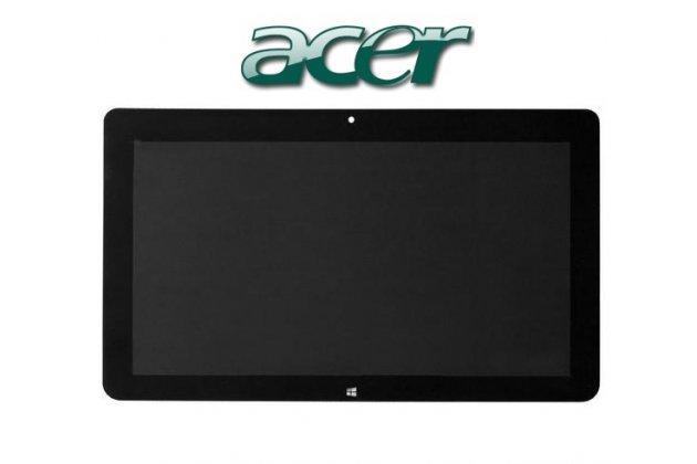 Фирменный LCD-ЖК-сенсорный дисплей-экран-стекло с тачскрином на планшет Acer Iconia Tab W700/W701 черный и инструменты для вскрытия + гарантия