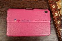 """Фирменный чехол для Acer Iconia Tab W4 с мульти-подставкой и держателем для руки малиновый натуральная кожа """"Deluxe"""" Италия"""