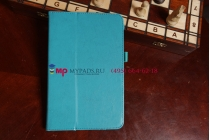 Фирменный чехол-обложка для Acer Iconia Tab W4 бирюзовый кожаный