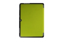"""Фирменный умный тонкий чехол для  Acer Iconia One B3-A10 / B3-A11 10.1/ Android 5.1 / NT.LB6EE.003 / MediaTek MT8151 1.7 GHz   """"Il Sottile"""" зеленый  пластиковый"""