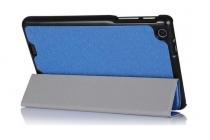 """Фирменный умный чехол-книжка самый тонкий в мире для Acer Iconia Tab B1-730/B7-731HD  """"Il Sottile"""" голубой пластиковый"""