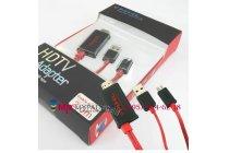 Micro HDMI кабель MHL Acer Iconia Tab B1-730/B7-731HD для телевизора
