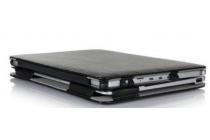 Фирменный чехол для Acer Aspire Switch 10 (SW5-012) Dock Keyboard с отделением под клавиатуру черный кожаный