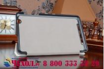 """Фирменный умный чехол-книжка самый тонкий в мире для Acer Iconia One 8 B1-810/B1-811 """"Il Sottile"""" белый пластиковый"""