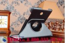Чехол для планшета Acer Iconia Tab 8 A1-840/A1-841 FHD поворотный роторный оборотный черный кожаный