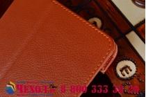 Фирменный чехол для Acer Iconia Tab 8 A1-840FHD оранжевый кожаный