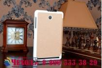 """Фирменный умный чехол-книжка самый тонкий в мире для Acer Iconia Tab 8 A1-840/A1-841 FHD """"Il Sottile"""" золотой пластиковый"""