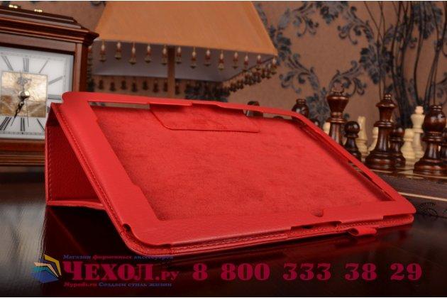 Фирменный оригинальный чехол обложка для Acer Iconia Tab A3-A20/A3-A20FHD-K76G красный кожаный