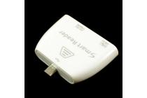 USB-переходник + карт-ридер для Acer Iconia Tab One X 7 B1-740/B1-741
