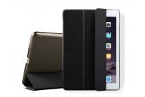 Фирменный ультра-тонкий чехол-футляр-книжка для iPad Air 2 черный пластиковый