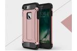 """Противоударный усиленный ударопрочный фирменный чехол-бампер-пенал для iPhone 7 plus 5.5"""" розовый"""
