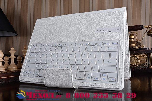 """Фирменный чехол со съёмной Bluetooth-клавиатурой для  iPad Pro 12.9"""" белый  кожаный + гарантия"""