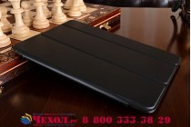 """Фирменный умный чехол-книжка самый тонкий в мире для iPad Pro 9.7"""" """"Il Sottile"""" черный кожаный"""