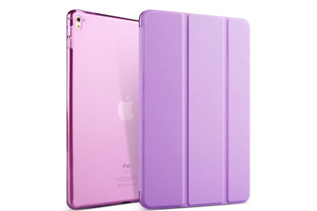"""Фирменный умный чехол-книжка самый тонкий в мире для iPad Pro 9.7"""" """"Il Sottile"""" фиолетовый кожаный"""