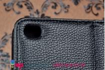 Фирменный чехол со съёмной Bluetooth-клавиатурой для iPad Air 2 черный кожаный + гарантия