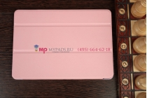 """Чехол для iPad Air """"Il Sottile"""" розовый кожаный Италия"""