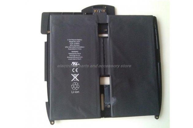 Фирменная аккумуляторная батарея  5400mAh A1315 на планшет iPad 1 го поколения + инструменты для вскрытия + гарантия