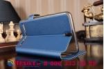 """Фирменный оригинальный чехол-книжка для ASUS ZenFone Go ZB690KG 6.9"""" синий с окошком для входящих вызовов водоотталкивающий"""