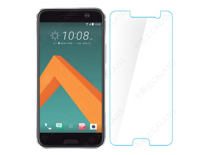 Фирменная оригинальная защитная пленка для телефона HTC 10 / HTC One M10 / Lifestyle 10 5.2