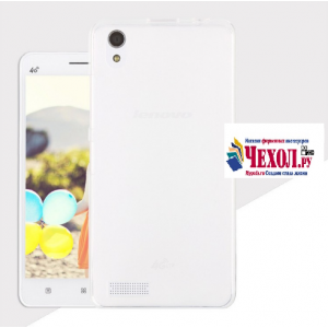 """Фирменная ультра-тонкая силиконовая задняя панель-чехол-накладка для OPPO Mirror 5s"""" белая"""