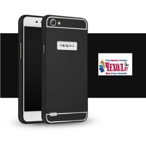 """Фирменная металлическая задняя панель-крышка-накладка из тончайшего облегченного авиационного алюминия для Oppo Neo 7"""" черная"""