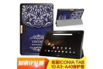 Фирменный эксклюзивный необычный чехол-футляр для Acer Iconia Tab 10 A3-A40 2016  тематика Книга в винтажном стиле