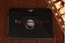 Чехол для Acer Iconia Tab A700/A701 поворотный черный кожаный