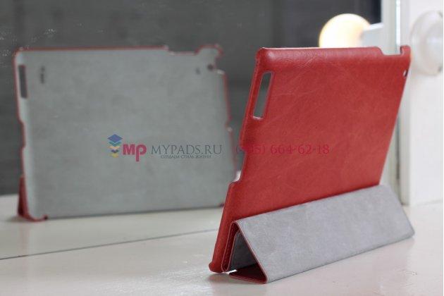 Чехол-футляр для iPad 2/3/4 из высококачественной Итальянской натуральной кожи класса премиум красный