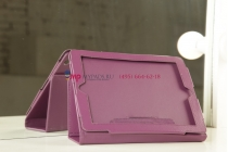 Фирменный чехол-обложка для iPad2/3/4 фиолетовый кожаный